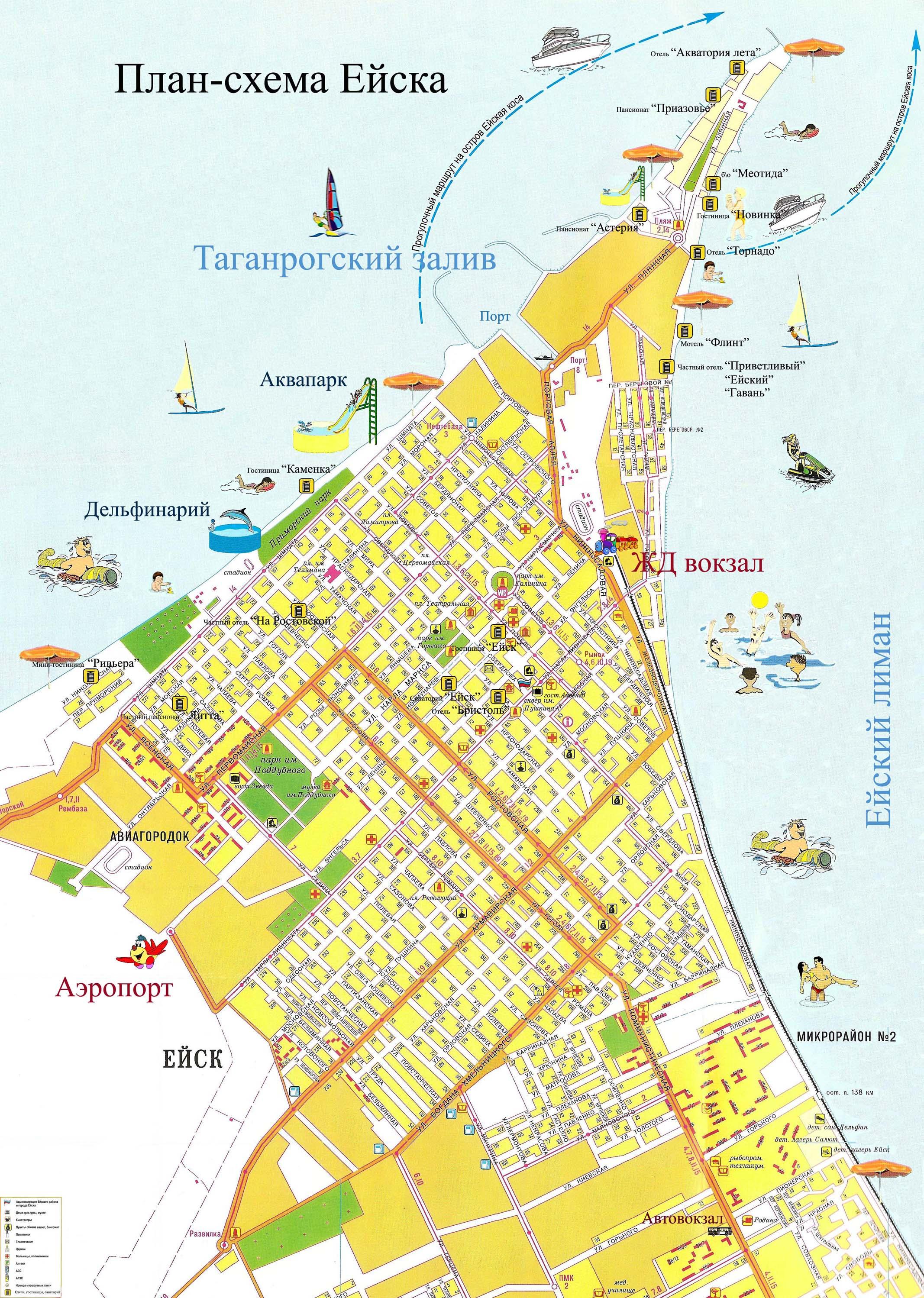 того карта города ейска с названиями улиц белье отлично работает